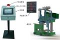 建德測寬儀廠家 兼顧長度檢測的鋼板測寬儀 專業定制
