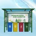 綠色鋁合金垃圾分類亭定制批發