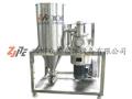 石英砂氧化鋅礦粉煤渣氣流粉碎機分級機氣力輸送沖除塵器