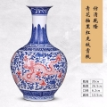 景德鎮陶瓷器青瓷花瓶仿古中式客廳電視柜插花裝飾