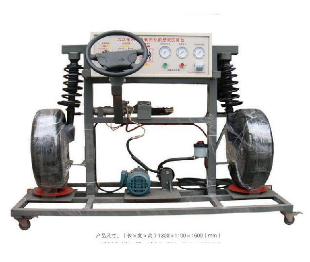 三相电机接线实训