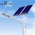 天津農村太陽能路燈全套