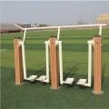 貴州室外廣場塑木健身路徑使用方法