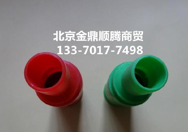 自制塑料油桶瓶鱼缸图