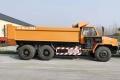 紹興KA礦安認證運輸自卸車制造商