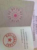 2020年陜西省初中高級職稱評審需要的條件