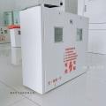 山東機井灌溉玻璃鋼井房 配電箱 ic卡控制器