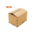 上海浦東東昌路搬家紙箱氣泡膜配送,浦東區打包紙箱出售