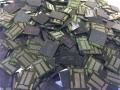 昆山收購芯片IC公司