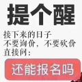 深圳報名三類人員安全員C證報名流程及及格分數