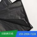 供应黑色雪梨纸拷贝纸服装隔层纸纯木浆纸质量上乘