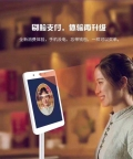 5G時代刷臉支付掀起行業風暴普及市場惠及