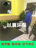 上海閔行寶山閘北區辦公樓精油擴香機出租