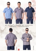 高明區工廠工作服定做夏季工衣定制
