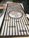 新中式不銹鋼拉絲鈦金滿焊無縫隙屏風玄關