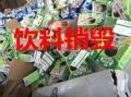 食品報廢銷毀上海過期咖啡粉銷毀