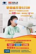 哺光儀和角膜塑形鏡的區別和優勢