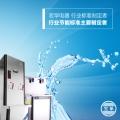 为何北京全自动电热开水器大家都选择宏华