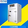工业烘烤箱 精密干燥箱 AP-CJ