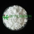 匯誠牌硝酸鑭鈰生產 硝酸鑭鈰2021年