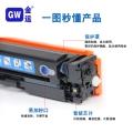 適用惠普202acf500硒鼓M254dw打印機耗材