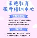 2021深圳焊工證報名考試實操訓練的培訓時間和學校