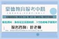 深圳焊工證到期期限和復審條件