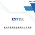 功率器件IGBT高溫反偏測試分析實驗室
