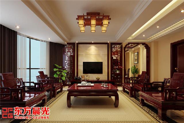手机验证典雅中式风格别墅装修设计 东方晨光