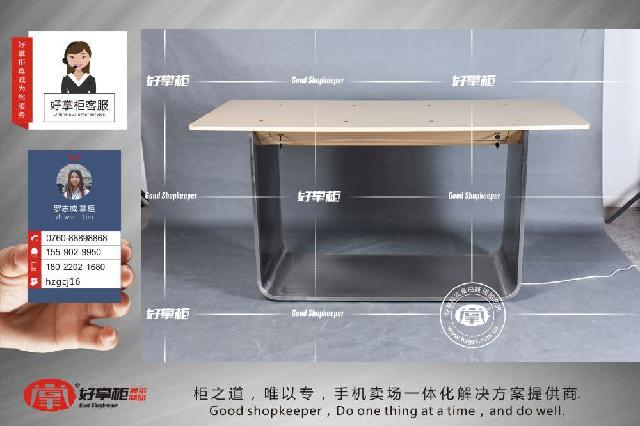 台不锈钢封油板底座+木纹烤漆台面+铁质热转印线盒