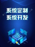 2019年中國刷臉支付設備市場現狀及前景分析