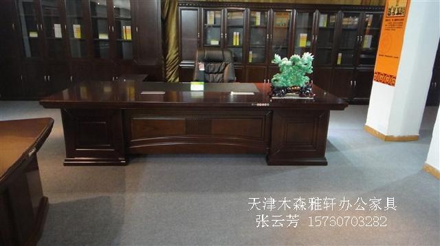 天津办公家具厂实木烤漆班台木皮老板桌