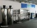滁州反渗透设备+工业用纯水设备