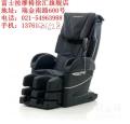 富士按摩椅jp807日本进口家用按摩椅专卖店