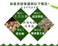 養羊益生菌能降低氨臭健胃消食的