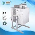 溶剂处理机可回收处理各类废有机溶剂