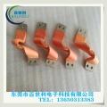 定制生產銅箔軟連接