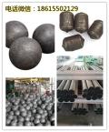 球磨機研磨介質鍛造鋼球