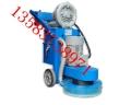 环氧地坪无尘打磨机 高质量研磨机