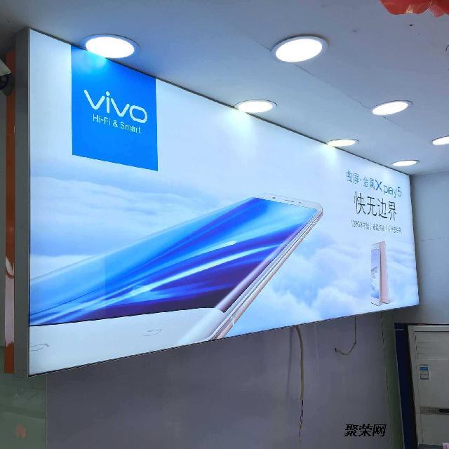 手机验证供应益彩装饰led超薄灯箱软膜天花uv软膜广告透光膜图片