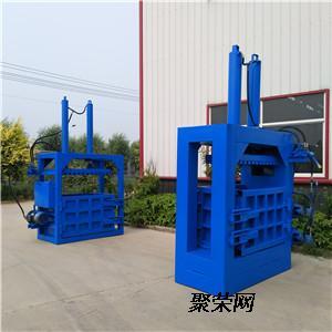 手机验证山东厂家60吨全自动编织袋液压打包价格