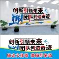 鄭州公司形象墻安裝前臺LOGO墻制作企業背景墻設計