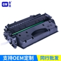 適用惠普CF280X硒鼓M425辦公耗材 一件代發