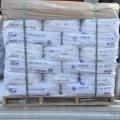 高要回收聚乙烯醇