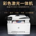 大連租賃彩色一體機,打印復印掃描一體機