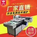 广东省普兰特6518FZ打印机,卫衣批量定制