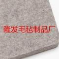 高溫羊毛氈,耐高溫羊毛氈,高密度耐高溫毛毯