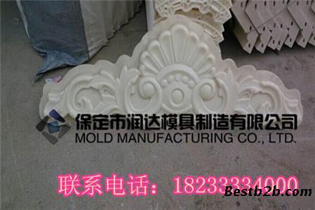 盘龙柱模具,水泥狮子模具,山花模具等各种欧式建材塑料模具的生产厂家