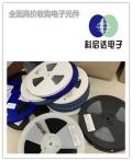 西鄉進口內存芯片收購公司