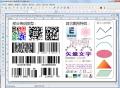 中瑯條碼標簽批量印刷工具